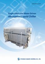 중온수흡수식냉동기